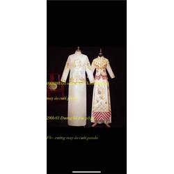 áo dài nam nữ màu nude áo dài khoả trung hoa