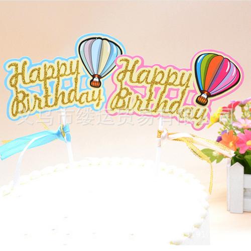 Com bo 2 topper nhũ happy birthday khí cầu cắm bánh sinh nhật cao 19cm trang trí bánh kem hình khinh khí cầu - 19074590 , 23992775 , 15_23992775 , 10000 , Com-bo-2-topper-nhu-happy-birthday-khi-cau-cam-banh-sinh-nhat-cao-19cm-trang-tri-banh-kem-hinh-khinh-khi-cau-15_23992775 , sendo.vn , Com bo 2 topper nhũ happy birthday khí cầu cắm bánh sinh nhật cao 19cm t