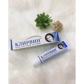 Kem trị sẹo KLIRVIN Nga - 176