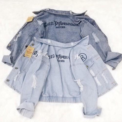 Áo khoác jean nữ bo thun