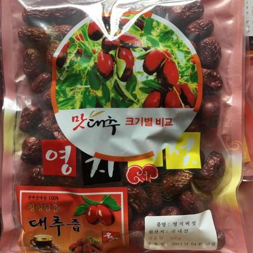 Táo đỏ jujube sấy khô nhập khẩu hàn quốc trái nhỏ dày cơm 500g tốt cho sức khỏe - 21324114 , 24561606 , 15_24561606 , 99000 , Tao-do-jujube-say-kho-nhap-khau-han-quoc-trai-nho-day-com-500g-tot-cho-suc-khoe-15_24561606 , sendo.vn , Táo đỏ jujube sấy khô nhập khẩu hàn quốc trái nhỏ dày cơm 500g tốt cho sức khỏe