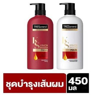 BỘ DẦU - GỘI XẢ TREMEME THÁI LAN 450ML - ATMSHOP - BO DAU GOI thumbnail