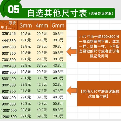 Miếng lót chuột chơi game lớn hxc - 19767172 , 24910599 , 15_24910599 , 187600 , Mieng-lot-chuot-choi-game-lon-hxc-15_24910599 , sendo.vn , Miếng lót chuột chơi game lớn hxc