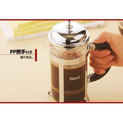 [Nhập HL2099 Giảm 20K] Bình pha cà phê, pha trà kiểu Pháp