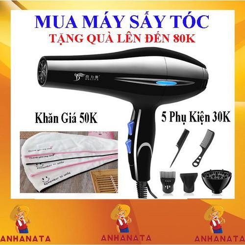 Máy sấy tóc công suất lớn deliya 2200w tặng kèm bộ phụ kiện 5 món vỏ làm từ chất liệu cao cấp - 19214994 , 24909153 , 15_24909153 , 119000 , May-say-toc-cong-suat-lon-deliya-2200w-tang-kem-bo-phu-kien-5-mon-vo-lam-tu-chat-lieu-cao-cap-15_24909153 , sendo.vn , Máy sấy tóc công suất lớn deliya 2200w tặng kèm bộ phụ kiện 5 món vỏ làm từ chất liệu