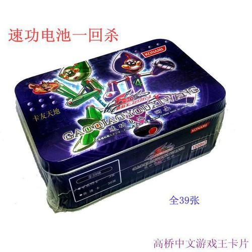 Hộp đựng thẻ chơi game king of rushes - 19772349 , 24917592 , 15_24917592 , 126800 , Hop-dung-the-choi-game-king-of-rushes-15_24917592 , sendo.vn , Hộp đựng thẻ chơi game king of rushes