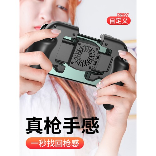 Máy chơi game cầm tay - 19773924 , 24919347 , 15_24919347 , 102600 , May-choi-game-cam-tay-15_24919347 , sendo.vn , Máy chơi game cầm tay