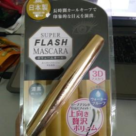 Mascara 3d dưỡng mi dày volume curl - 4580168602491