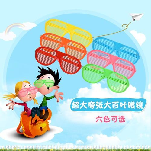 Mặt nạ hóa trang nhân vật hoạt hình cho bé - 19798259 , 24948582 , 15_24948582 , 29900 , Mat-na-hoa-trang-nhan-vat-hoat-hinh-cho-be-15_24948582 , sendo.vn , Mặt nạ hóa trang nhân vật hoạt hình cho bé