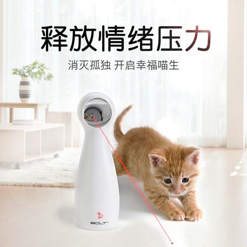 Bộ 25 đèn led chiếu tia laser dùng cho mèo - 19804370 , 24955777 , 15_24955777 , 1761000 , Bo-25-den-led-chieu-tia-laser-dung-cho-meo-15_24955777 , sendo.vn , Bộ 25 đèn led chiếu tia laser dùng cho mèo