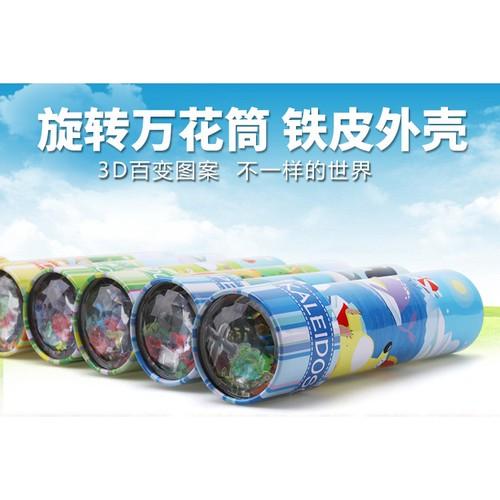 2 kính vạn hoa đồ chơi cho bé - 19807663 , 24960016 , 15_24960016 , 324700 , 2-kinh-van-hoa-do-choi-cho-be-15_24960016 , sendo.vn , 2 kính vạn hoa đồ chơi cho bé