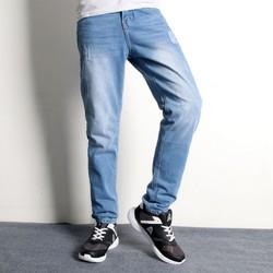 Quần jeans nam Q513
