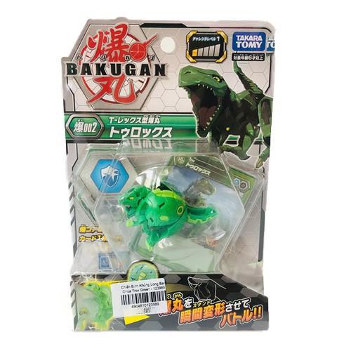 Đồ chơi chiến binh khủng long bạc chúa trox green cập độ 1 | bakugan |  [ship toàn quốc]
