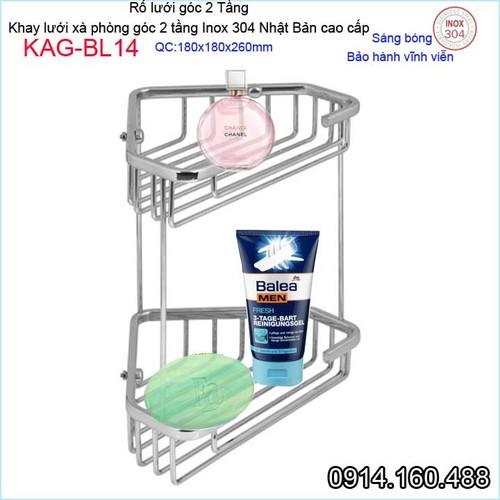 Phụ kiện phòng tắm cao cấp kace, khay lưới xà phòng 304 nhật bản, khay lưới góc 2 tầng kag-bl14