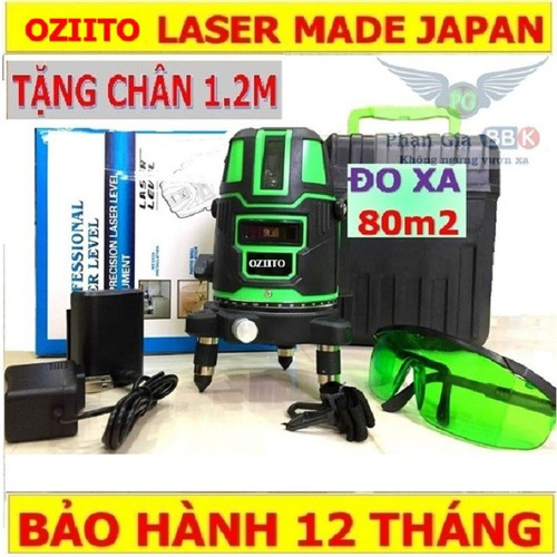 Máy bắn cốt lase 5 tia xanh - máy bắn cốt laser - máy bắn cốt laser