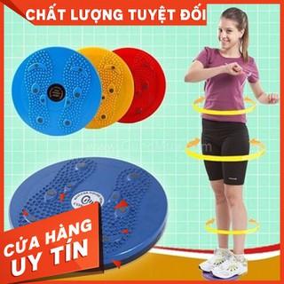 ĐĨA TẬP EO THON 360 ĐỘ GOGO - 4412900509 thumbnail