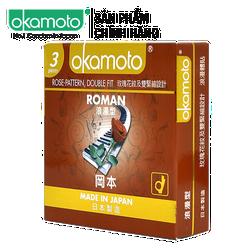 Bao cao su Okamoto Roman Gân Hoa Hồng Hộp 3 Cái