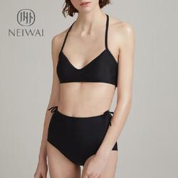 Đồ bơi, bikini 2 mảnh cạp cao