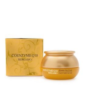 Kem Chống Lão Hóa Kem Chống Lão Hóa Bergamo Coenzyme Q10 Wrinkle Hàn Quốc - Q10