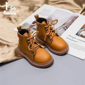 Giày Boot Cao Cổ Cho Bé Yêu - B228