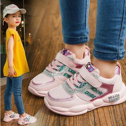 Des Unisex Giày Thể Thao Cho Trẻ Em ,Giày Chống Trượt Cho Bé, Giày Thoáng Khí ,giày sneaker , giày thời trang 21185