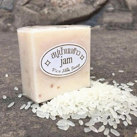 [Combo 6] cục xà bông kích trắng sữa gạo Collagen- Thái Lan - XBCG6