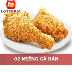 [Toàn Quốc]Evoucher Lotteria - 02 miếng gà rán