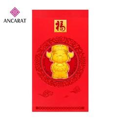 Bao lì xì vàng 24K Thần Tài trẻ 2020 - ANCARAT