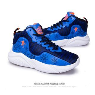 Giày bóng rổ học sinh - HML-89 thumbnail