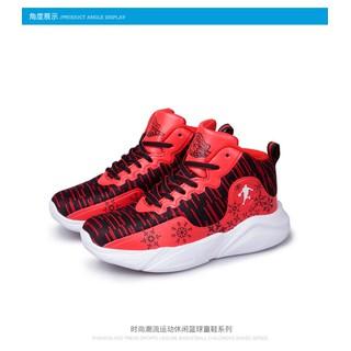 Giày thể thao - Giày bóng rổ nam - Giày bóng rổ học sinh - HML12 thumbnail