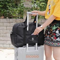 Túi du lịch gấp gọn Sicogo