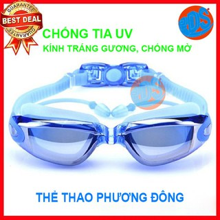 kính bơi - kính bơi tráng gương cao cấp - pds-kính bơi tráng trương thumbnail