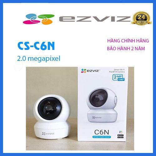 Camera ezviz cs-cv246 c6n 2mp - hàng chính hãng