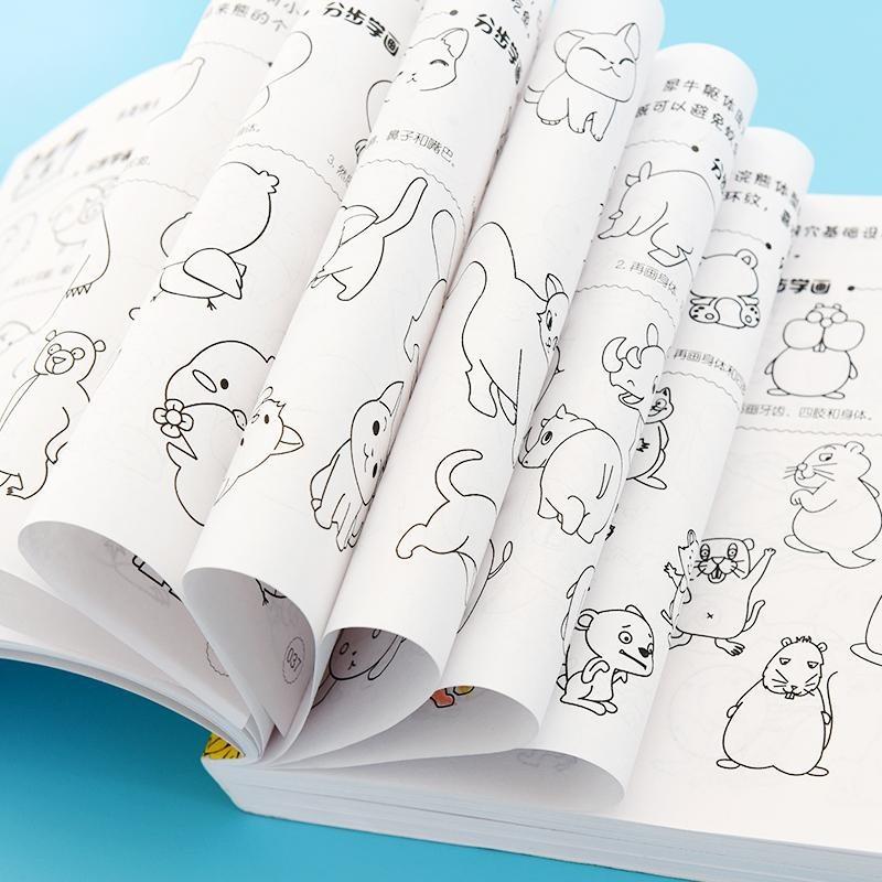 Bộ tập tô màu 5000 hình tặng hộp chì 12 màu cho bé