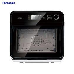 Lò Hấp Nướng Đối Lưu Panasonic NU-SC100WYUE - 15L