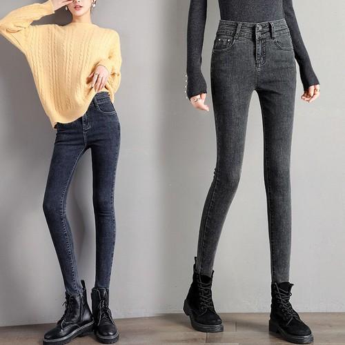 Quần jean nữ lưng cao dáng chuẩn,tôn đôi chân thêm dài thước tha-201