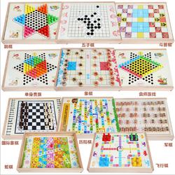 Bộ cờ vua đa năng 8 trong 1, cờ vua 6 trong 1 bằng gỗ