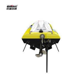 Cano điều khiển từ xa - Cano siêu tốc điều khiển UdiRc 20km [ĐƯỢC KIỂM HÀNG] 25286124 - 25286124 thumbnail
