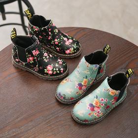 Giày Búp Bê Họa Tiết Hoa Anh Đào Siêu Dễ Thương Cho Bé, Giày Chống Trượt Cho Bé, Giày Thoáng Khí 20237 - 20237