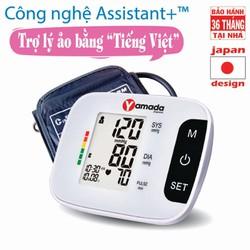 Máy đo huyết áp Yamada Nhật Bản – Công nghệ Assistant+, Heart Link độc quyền