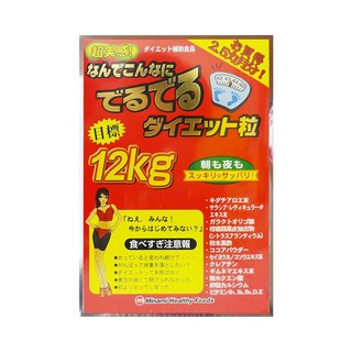 Viên Uống Giảm Cân - Giảm Cân 12kg Date 2022 - TPCN0011002342 thumbnail