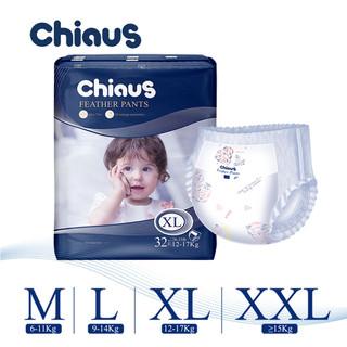 Tã quần cao câ p Chiaus Feather Pants size M60 - L36 - XL32 - Feather Pants thumbnail