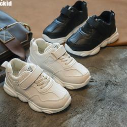 Des Unisex Giày Thể Thao Cho Trẻ Em ,Giày Chống Trượt Cho Bé, Giày Thoáng Khí ,giày sneaker , giày thời trang 20353
