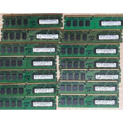 Ram PC DDR2 2G bus 667 800  nhiều hiệu ... hàng máy bộ cho vi tính để bàn