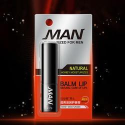 Son dưỡng ẩm môi dành cho nam LS255