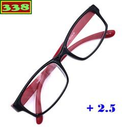 Mắt kính lão thị 2.5 độ 868NNE - Kính lão gọng nhựa - Kính viễn phù hợp cho nam và nữ