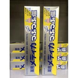 Combo 2 hộp kem đánh răng muối SUNSTAR 170g  Nhật Bản