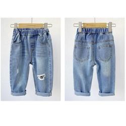 Quần jeans dài unisex phối rách hottrend cho bé 1-7 tuổi cá tính năng động lưng thun thoải mái BBShine – Q017