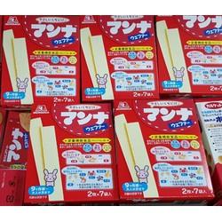 Bánh ăn dặm Morinaga nhập Nhật