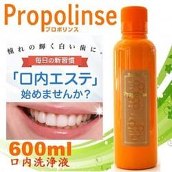 [Chung tay đánh bay CORONA ] Nước súc miệng Propolinse 600ml Nhật Bản màu vàng ngăn ngừa cao răng